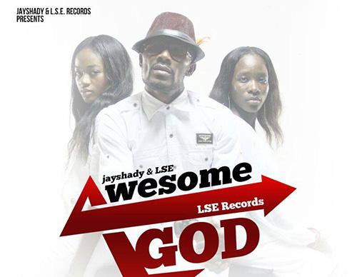 awesomegod-big