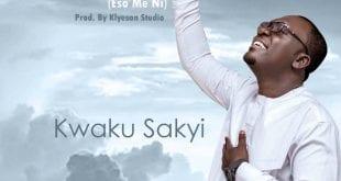 Kweku Sakyi - Gratitude